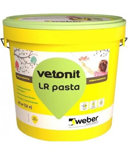 Шпаклевка Weber.vetonit LR Pasta 20кг