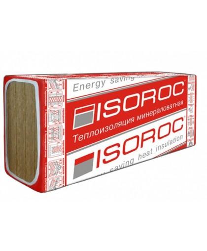 Утеплитель ISOROC Ультралайт 50 мм (33 кг/м3)