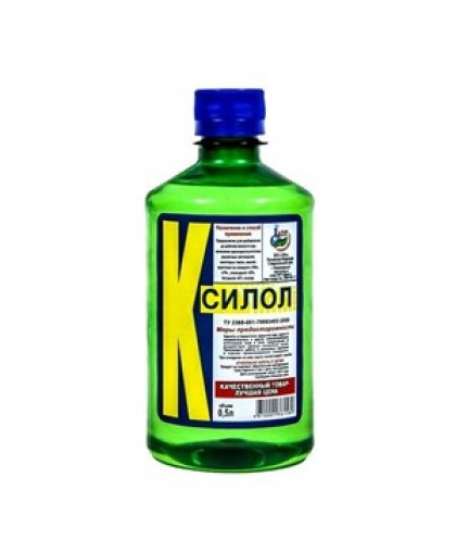 Ксилол (ГаРус) ПЭТ 0,45 л.