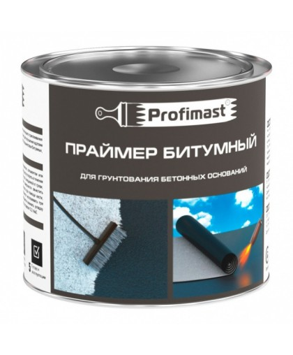 Праймер битумный New Profimast (2л./1,8 кг)