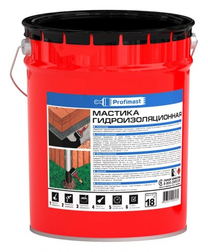 Мастика гидроизоляционная New Profimast (21,5л/18 кг)