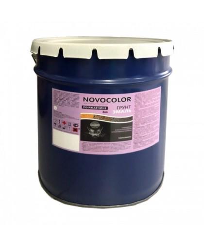 Грунт-эмаль 3 в 1 Новоколор, серый (20кг)