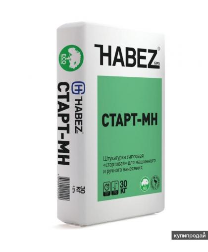 Штукатурка гипсовая HABEZ Старт МН 30 кг