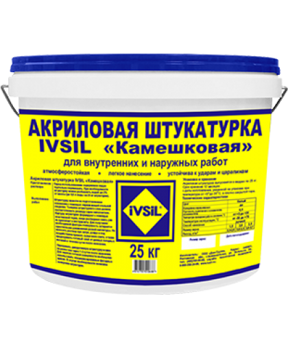Штукатурка IVSIL Акриловая Органик Камешковая 25кг