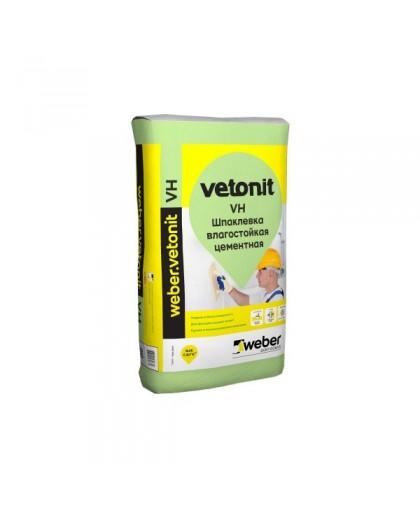 Шпаклевка цементная Weber.vetonit VH серая 20 кг