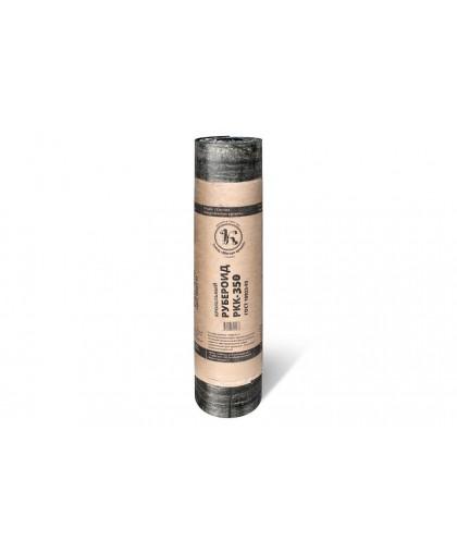 Рубероид РКК-350 (10м) ГОСТ 10923-93
