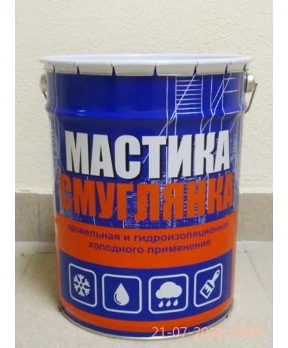 """Мастика МБКГ-Х """"Смуглянка"""" (19,5 кг)"""